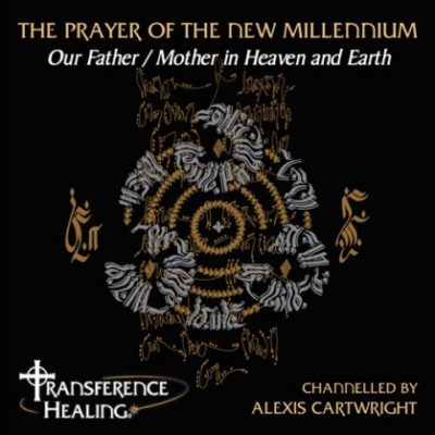 Mother Mary Prayer CD 400x400 - PRAYER OF THE NEW MILLENNIUM (DIGITAL DOWNLOAD)